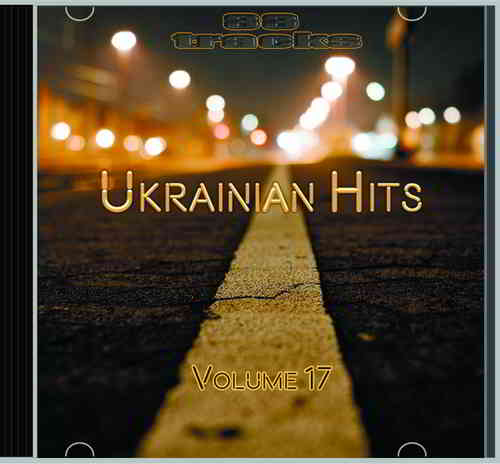 Ukrainian Hits Vol 17 (2019) торрент