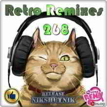 Retro Remix Quality - 268 (2020) торрент