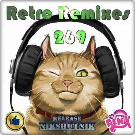 Retro Remix Quality Vol.269 (2020) торрент