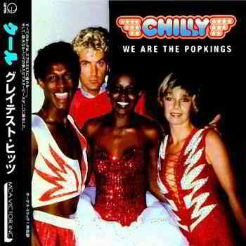 Chilly - We Are The Popkings (Compilation)