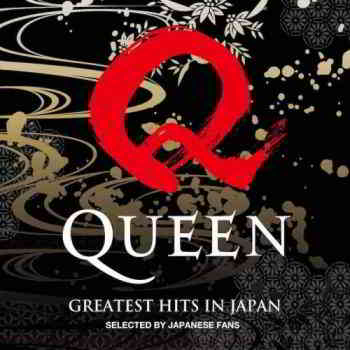 Queen - Greatest Hits In Japan (2020) торрент