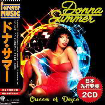 Donna Summer - Queen of Disco (Compilation)