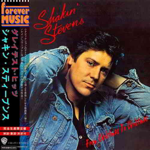 Shakin' Stevens - From Christmas To Christmas