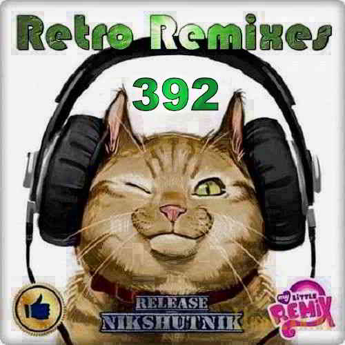 Retro Remix Quality Vol.392 (2020) торрент