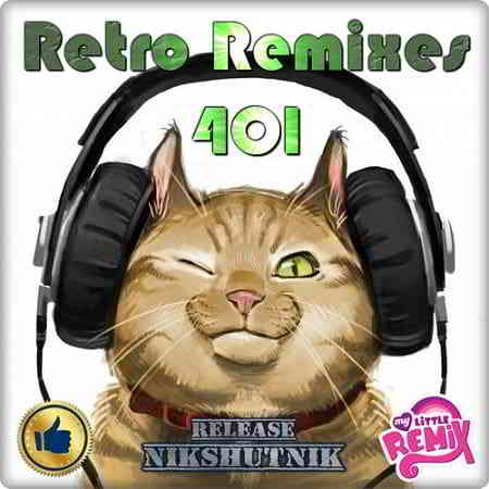 Retro Remix Quality Vol.401 (2020) торрент