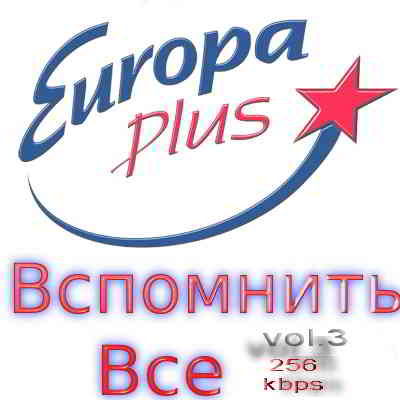Euro Hits by Europa Plus vol.3