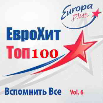 Euro Hits by Europa Plus vol.6