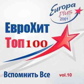 Euro Hits by Europa Plus vol.10