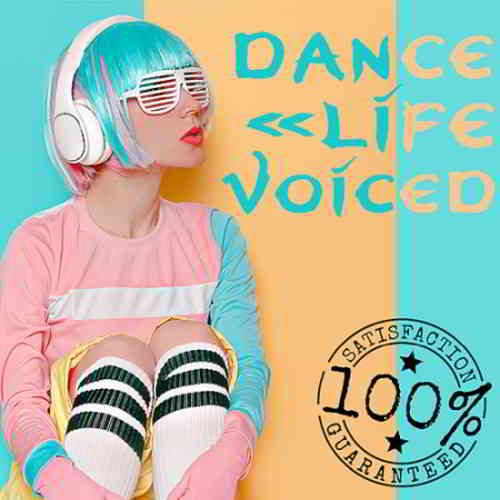 Dance Life Voiced (2020) торрент
