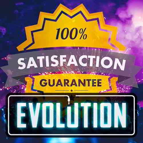 Satisfaction Guarantee Play Evolution (2020) торрент