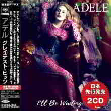 Adele - I'll Be Waiting (Compilation)