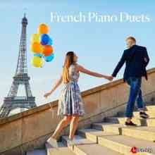 Claude Debussy - French Piano Duets (2020) торрент