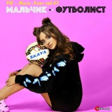 Music News vol.43 (2020) торрент