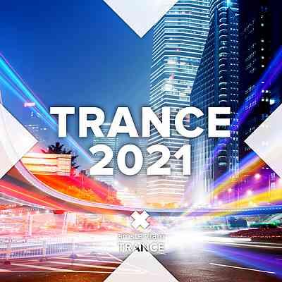 музыка 2021 слушать