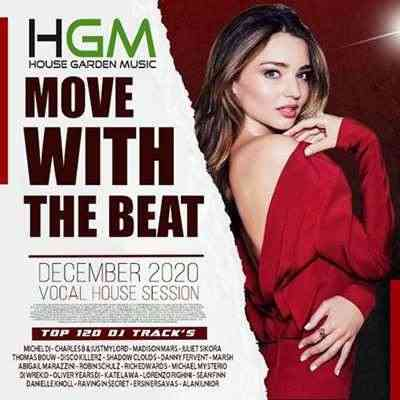 HGM: Move With The Beat