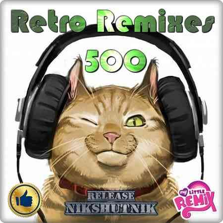 Retro Remix Quality Vol.500 Новогодний