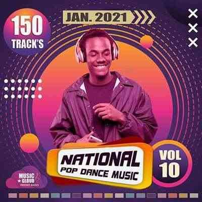 National Pop Dance Music Vol.10