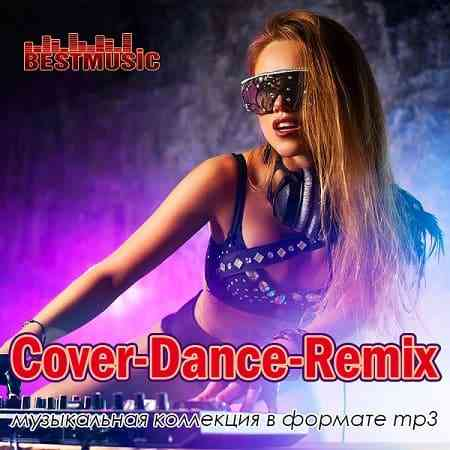 Cover-Dance-Remix