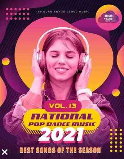 National Pop Dance Music (Vol.13)
