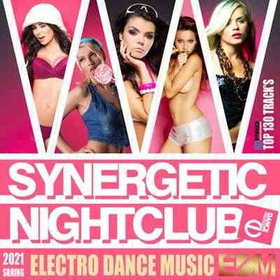 E-Dance: Synergetic Nightclub