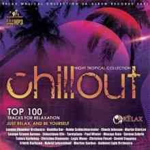 Night Tropical Collection: Chillout Music (2021) торрент